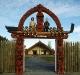 Nga Hau e Wha National Marae, Christchurch, Neuseeland